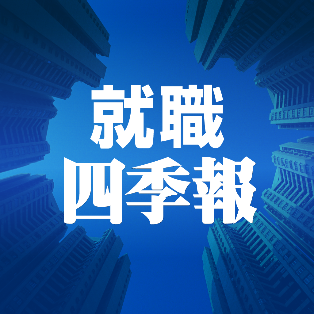 就職四季報 for iPhone【企業サーチ版】